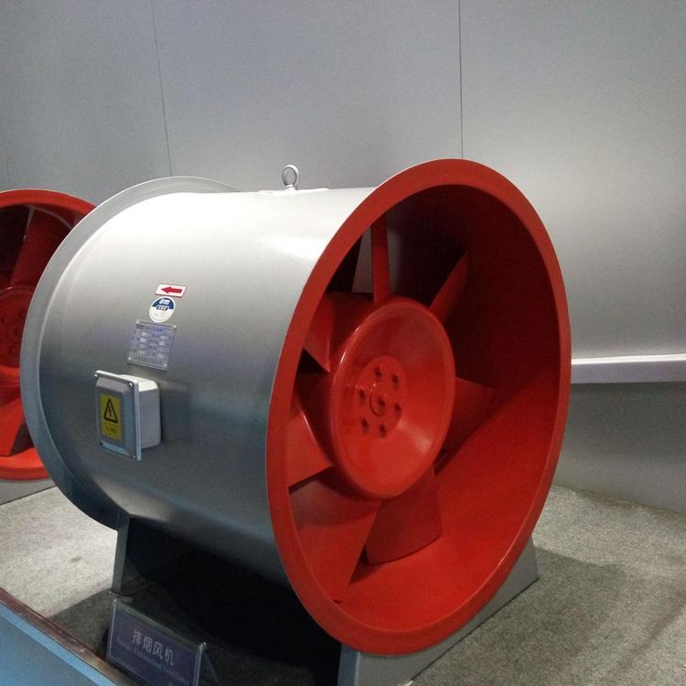 消防排烟风机定制